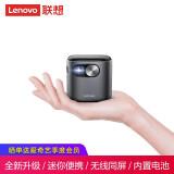 Lenovo 联想 T6S 家用投影仪 1399元(需用券)