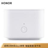 Honor 荣耀路由2 双频千兆 无线路由器 *3件 457元(合 152.33元/件)