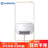 AIRMATE 艾美特 AIR3 冷暖两用取暖器 +凑单品