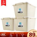双12预售、超值双12:CHAHUA 茶花 大号收纳箱 58L 3个装