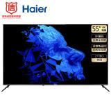 3日16点:海尔 55R3 55英寸超薄金属全面屏 4K超高清 8K解码 AI声控智慧屏 平板液晶教育电视2+16G 2498元