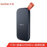 SanDisk 闪迪 Type-c E30 极速移动版 移动硬盘 1TB 849元