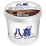 BAXY 八喜 巧克力口味 冰淇淋 1100g 37元(需买2件,共74元)