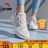ANTA 安踏 92625512 女士跑鞋 159元包邮(需用券)