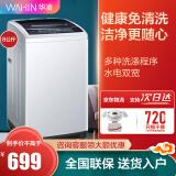 WAHIN 华凌 HB80-C1H 波轮洗衣机 8kg 699元