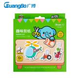 GuangBo 广博 趴趴系列140 7.3元(需买5件,共36.5元)