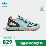 adidas 阿迪达斯 三叶草 ZX 2K 4D FV8500 中性经典运动鞋 829元包邮(需用券)