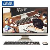 华硕(ASUS)猎鹰V427英寸一体机台式电脑(酷睿i58G内存256GSSD+1TMX1502G高清上门售后)黑 5489元