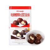 京东PLUS会员、限地区:meiji 明治 澳洲坚果夹心巧克力混合装 125g *4件 91元(双重优惠)