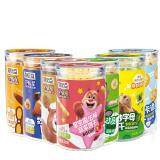 好吃点贝优星儿童饼干135g*7罐宝宝小孩健康营养零食混合口味*7945g*2件