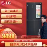 18日0点、京东PLUS会员:LG 乐金 F520MC71 530升 变频 十字对开门冰箱 8799元包邮