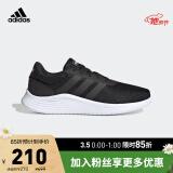 5日0点、38节预告:adidas 阿迪达斯 LITE RACER 2.0 男子跑步运动鞋EG3278 210元(前1小时)