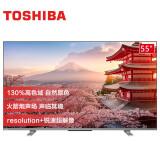TOSHIBA 东芝 55M540F 4K 液晶电视 55英寸 3999元