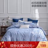 京东PLUS会员:LOVO 乐蜗家纺 夜来幽香 40s全棉时尚四件套 1.8m 189元包邮(需用券)