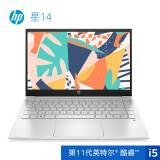 HP 惠普 星14 2020 14英寸笔记本电脑(i5-1135G7、16GB、512GB、MX450、72% NTSC) 5599元