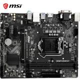 MSI微星H310MPRO-VDHPLUS主板M-ATX(紧凑型)H310 399元