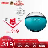 BVLGARI 宝格丽 AQVA Pour Homme 水能量碧蓝男士淡香水 EDT 100ml 319元包邮包税(需用券)