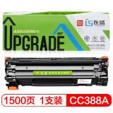 连盛 LS-CC388A 硒鼓 标准版 *2件 46.62元(合23.31元/件)