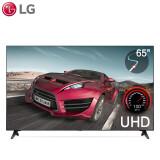 LG 65UN7100PCA 65英寸 4K超高清 IPS硬屏 游戏电视