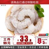 京东PLUS会员:海泽鲜 特大号虾仁 500g *3件 89.4元包邮(多重优惠)