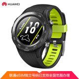 预售: HUAWEI 华为 WATCH 2 2018版 eSIM智能手表 1288元 包邮(需 70元定金)