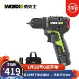 20日0点:WORX 威克士 WU130 多功能锂电钻 二电一充套装 359元包邮(前1小时)