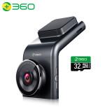 今晚0点秒!1080P高清:360 G300 隐藏式行车记录仪+32G卡套装 299元包邮