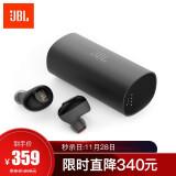 JBL 杰宝 C230 TWS真无线蓝牙耳机 339元(需用券)