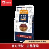 麦富迪狗粮 牛肉双拼 lu肉通用型成犬粮10kg 159元(需用券)
