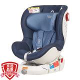 BRITAX 宝得适 宝宝汽车儿童安全座椅 首卫者 券后 2220元