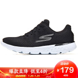 plus会员:斯凯奇 SKECHERS 经典休闲鞋 女子运动鞋 轻质跑步鞋 14804/BKW 170.05元