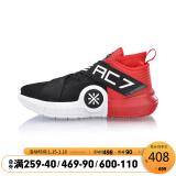 LI-NING 李宁 韦德ALL CITY ABAN047 男士篮球鞋 408.01元包邮(需用券)