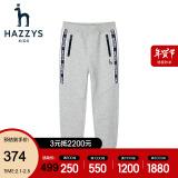 HAZZYS 哈吉斯 儿童加绒裤子 129元包邮(需用券)