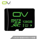 OV 128GB TF(MicroSD)存储卡 U1 C10 热销标准版 读速80MB/s 手机平板音响点读机高速存储卡 89.9元