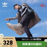 5日0点: adidas 阿迪达斯 三叶草 SPRT US FT OH GJ6718 男士运动套头衫 328元包邮(前一小时)