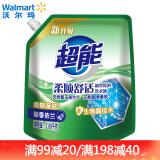 超能 花香型洗衣液 2.88kg *2件 84.8元(合42.4元/件)