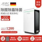 sichler 智能家用空气净化器 CN1060021299元包邮(下单满减) 1299.00