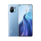 25日10点: MI 小米11 5G智能手机 蓝色 套装版(赠充电器) 12GB+256GB 3999元包邮