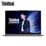 2日0点:ThinkBook 13s 锐龙版2021款 13.3英寸笔记本电脑(R7-4800U 、16GB、512GB、100%sRGB) 4898元包邮(需用券)