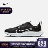 耐克男子NIKEAIRZMPEGASUS37SHIELD跑步鞋