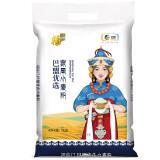福临门面粉巴盟优选家用小麦粉麦芯粉中筋粉5kg*2件 44.9元(需用券,合22.45元/件)