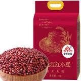 限地区、有券的上:柴火大院 黑龙江红豆 2kg *3件 67.8元(双重优惠)