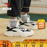 ANTA 安踏 912038820 男款休闲运动鞋 167元包邮(需用券)