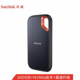 闪迪(SanDisk)500GBType-cE61移动硬盘固态(PSSD)极速移动版传输速度1050MB/sIP55等级三防保护 679元