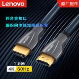 联想(Lenovo) HDMI线2.0版4K数字高清线3D视频线笔记本电脑机顶盒电视投影仪连接线 68元