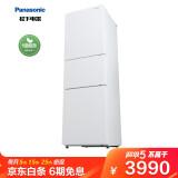 Panasonic 松下 NR-JS30AX1-W 三门智能冰箱 303升