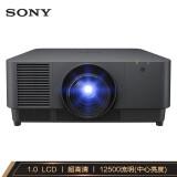 索尼(SONY) VPL-F1205ZL投影机(高清宽屏 12500流明中心亮度 中大型会议 激光投影仪) 599999元