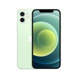 AppleiPhone12(A2404)128GB绿色支持移动联通电信5G双卡双待手机 6498元