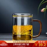 Quandu 全度 耐热玻璃杯 350ml