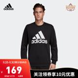 25日0点:adidas 阿迪达斯 MH BOS CREW FT男装运动型格卫衣DT9941